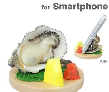 牡蠣 (2).JPG